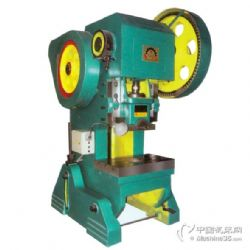 J23系列开式可倾机械压力机