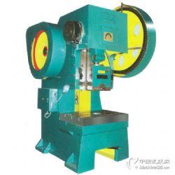 j21系列开式固定台机械压力机