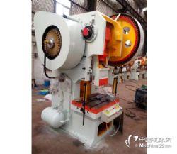 JQ21系列气动离合开式机械压力机