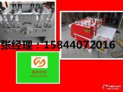 供应精装溜边锯适合加工各种木材好用的木工机械
