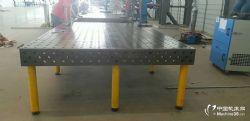 多功能柔性焊接平台及夹具