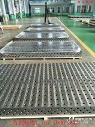 供应优质三维柔性焊接平台及家具