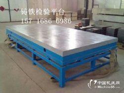 供应优质铸铁平台 质量高 无沙眼