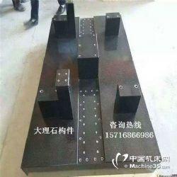 精密大理石机械构件