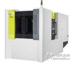 供应东台臥式加工機SH-4000(P)