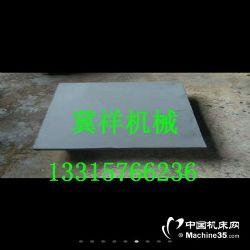 供应平板 铸铁平板