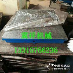 供应铸铁平台 平板 工作台