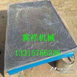 供应工作台 平板 铸铁平台