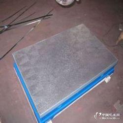 供应铸铁平板 支持定做 厂家直供