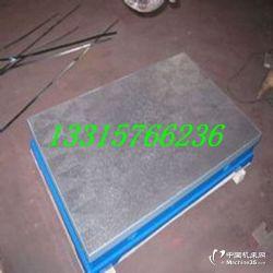 供应平台  平板 铸铁平台 现货供应