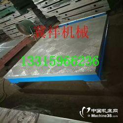 供应1000*1200铸铁平板