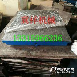 供应1000*1500铸铁平板 普通铸铁平板