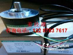 供应ZSP4006-003G-600B-12-24C编码器