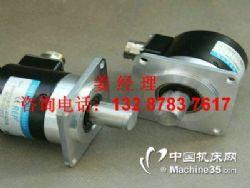 供应ZSP7008-001C-1024BZ3-5L编码器