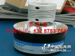 供应编码器ZSP6210-001C-1024BZ3-05L