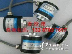 供应ZKU3508-001G-2500BZ1-4P5L编码器