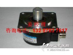 供应编码器ZSP5208-001G-360BZ3-5-24F