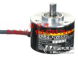 供应E6B2-CWZ6C吕梁市直销编码器