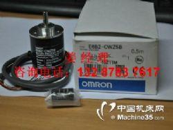 供应E6B2-CWZ6C 400P/R 0.5M编码器