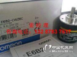 供应E6B2-CWZ5B同步编码器直销