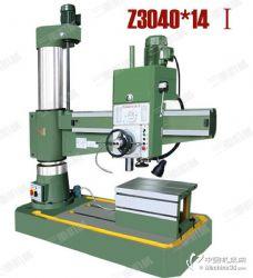 厂家直销Z3040 x14/I 摇臂钻床 钻孔直径40MM