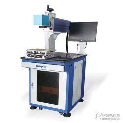 汽车零部件刻字设备激光打标机