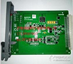 浙大dcs卡件 XP233数据检测卡