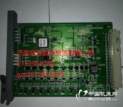 XP366/XP367浙大中控DCS輸入卡