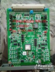浙大中控XP313I/XP314I電壓信號卡件