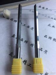 双刃直槽铣刀 12X90X130整体硬质合金 EVA等专用铣
