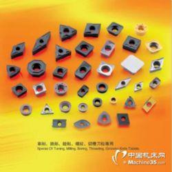 CNC数控铣刀片
