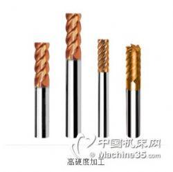 CNC钨钢铣刀