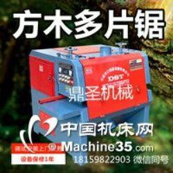 木条锯方木多片锯新型木工机械