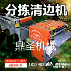 多规格分片锯木材修边机