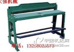 JTXH-1型脚踏剪板机  山东大强厂批量销售价格