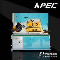 艾派克机床Q35Y-25液压多功能联合一体化冲剪机