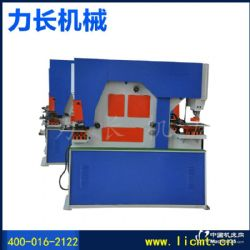 力长直销 联合冲剪机 Q35Y 16锻压机床 功能齐全 质优