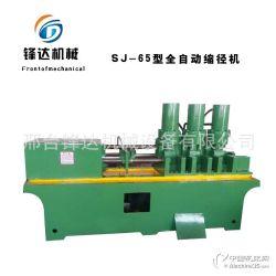 全自動縮徑機 65液壓縮徑機螺栓錨桿加工