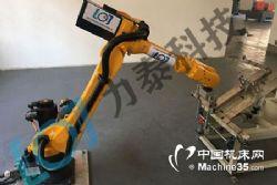 產品要聞力泰自動上下料機械手臂 工業機器人制造商