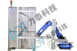 產品要聞力泰自動化上下料機械手工業機器人定制廠家