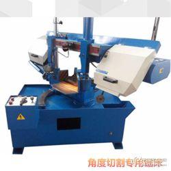 北金锋锯业供应小型带锯床 型材切割带锯床 角度切割专用带锯床