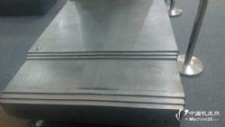 供应有关沈阳机床钢板防护罩专用VMC1600B型号的厂家