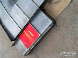 供应金大提供1580型号Y轴钢板防护罩图纸参数