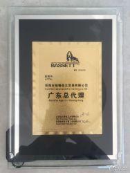 BASSETT刀具