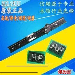 SGI-15UU印刷机导轨  摄影滑轨  雕刻机导轨