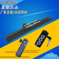 双轴心导轨 深圳伟力普导轨厂家直销  直线滑轨价格