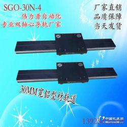 SGO-35N-6F直线导轨  滑轨  滑块 高档家俬滑轨