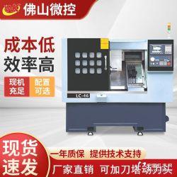 21TD廣東四軸聯動多通道中文編程鉆銑床數控系統