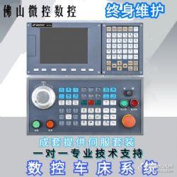 5TA廣東凸輪機數控系統