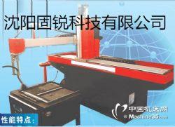 坐标焊接机器人